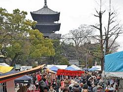 20090121hatukoubou.jpg